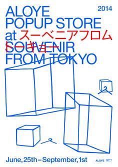 Japanese Poster: Aloye Popup Store. Aloye. 2014