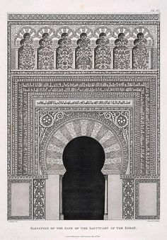 """Elevation of the gate of the sanctuary, Mosque of Corodova, Spain. View detailed description and more illustrations by Murphy James Cavanah from his book """"Arabian Antiquities of Spain"""" published in 1816: http://islamic-arts.org/2012/the-alhamra-at-granada/"""