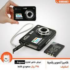 أدت الطفرة في كاميرات المراقبة اللاسلكية إلى نشوء حركة جديدة في مجال المراقبة المنزلية الذاتية وسواء كنت تبحث عن وسيلة Electronic Products Electronics Walkman