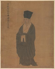 Portrait of Bi Shichang, from the set Five Old Men of Suiyang. Unidentified Artist. active 11th century. Period: Northern Song dynasty (960–1127). Date: before 1056. Culture: China. Medium: Album leaf; ink and color on silk.