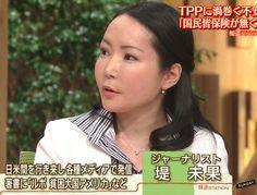 TPP製薬堤未果
