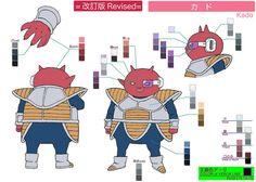 Dragon Ball Ossu! Kaette Kita Son Gokū to Nakama-tachi - Model Sheet 027 | Flickr - Photo Sharing!