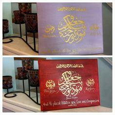 Mariage islamique - cadeau de mariage musulman - beau mariage islamique actuel - personnalisé sur mesure toile calligraphie art