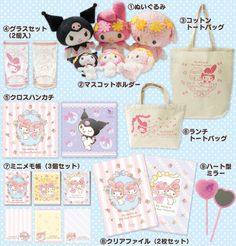 My Melody & My Sweet piano cafe  limited goods