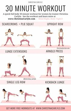 Workout Routines For Women, At Home Workouts, Killer Workouts, Exercise Workouts, Daily Exercise, 30 Minute Workout, Fat Burning Workout, Intense Workout, Yoga