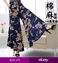 Chic New Women Long Palazzo Trousers High Waist Flare Wide Leg Casual Pant  Loose 495b423430