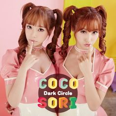 """""""DarkCircle"""" is a single recorded by South Korean duo CocoSori. It was released on January 5, 2016 by Sony Music."""