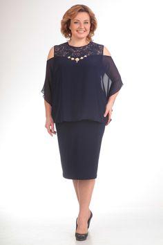 39180ad09 Нарядное платье большого размера. Jessica lomparte · vestidos para señoras  gorditas