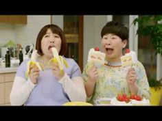 Japanese TV Commercials [ 2013 weeks 24 & 25 ] - YouTube