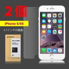 メルカリ商品: 【未開封品】 Idealeben iPhone 6/6s用液晶強化ガラスフィルム #メルカリ