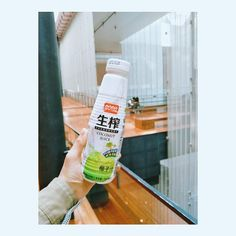 "6 Likes, 1 Comments - singdraw (@lrl017) on Instagram: ""#coconut #juice #盼盼生榨椰子汁 #museum #广东省博物馆  2017.2.17 自动贩卖机¥5一瓶,居然是冰镇的,那是相当的好喝(✪▽✪)"""