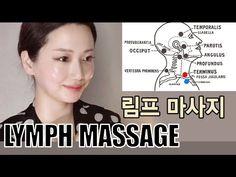 🌎 FULL- LYMPH MASSAGE, 림프순환마사지, 피부톤 개선, 얼굴붓기제거, 편평사마귀•쥐젖 예방 - YouTube
