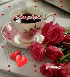 Good Morning Picture, Good Morning Good Night, Morning Pictures, Imagenes Gift, Greek Language, Coffee Images, Love Pictures, Hair, Beauty