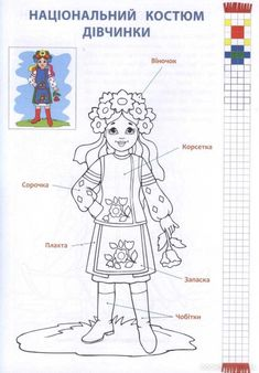 Crochet Square Patterns, Art, Folklore, Art Background, Kunst, Performing Arts, Art Education Resources, Artworks
