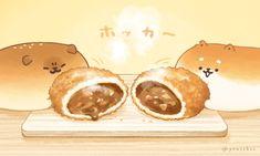 Cute Kawaii Animals, Cute Animal Drawings Kawaii, Kawaii Cute, Snoopy Wallpaper, Kawaii Wallpaper, Cute Cartoon Wallpapers, Animes Wallpapers, Dog Bread, Bread Art