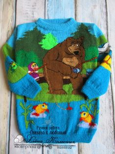 Knitted Jackets Women, Baby Pullover, Knitting For Kids, Knit Jacket, Elsa, Barn, Sewing, Bookmarks Kids, Pretty