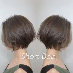 """It can not be repeated enough, bob is one of the most versatile looks ever. We wear with style the French """"bob"""", a classic that gives your appearance a little je-ne-sais-quoi. Here is """"bob"""" Despite its unpretentious… Continue Reading → Medium Hair Styles, Curly Hair Styles, Androgynous Haircut, Asian Short Hair, Short Cut Hair, Shot Hair Styles, Short Bob Haircuts, Short Hair Cuts For Women, Hair Type"""