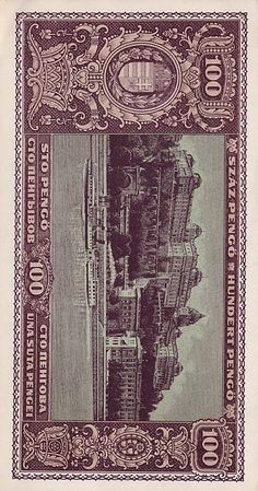 Hungary banknote Hungary, Coins, Stamps, Retro, Paper, Coining, Money, Seals, Rooms