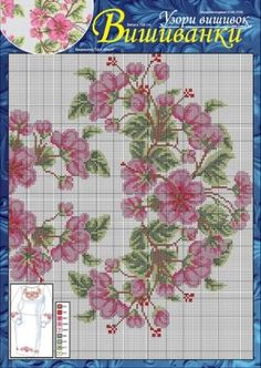 Are you already looking for a Christmas present? We've got a brilliant idea!s still plenty of time to stitch a marvelous shirt or blouse for your beloved ones. Here are some great floral and geometric cross stitch patterns you will certainly love. Cross Stitch Rose, Cross Stitch Flowers, Cross Stitch Charts, Cross Stitch Designs, Cross Stitch Patterns, Cross Stitching, Cross Stitch Embroidery, Hand Embroidery, Flower Chart