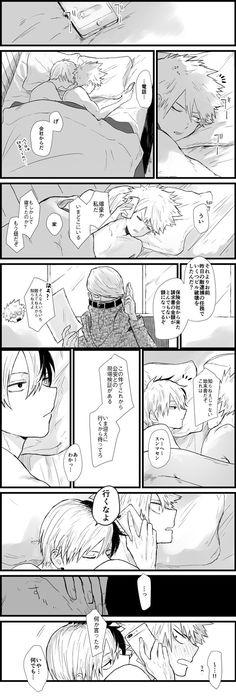 Todoroki Shouto × Bakugou Katsuki & Best Jeanist