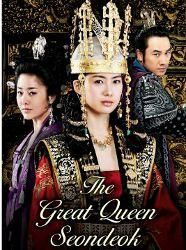 The great Queen Seondeok    uses all the high formal Korean that one can. I really liked this one. Got to see lots of great costumes a must see for those who have not seen it yet.