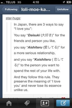 japanese love life
