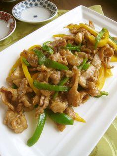 'Chinjao+Rosu'+with+Pork