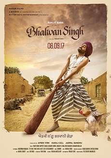 Bhalwan Singh 2017 Full Movie Download Punjabi 720p HDRip openload very fast speed to watch at home in day off from work.Bhalwan Singh 2017 new film online free download full hd DVD Rip bluray exclusive from number one punjabi movie website.