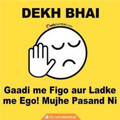 Dekh bhai whatsapp viral jokes and memes  Blog : www.indoripan.in