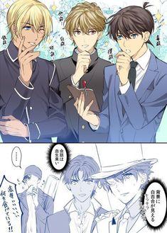 Đa phần là tranh,ảnh về kaishin thôi Who don't like this please out N… # Zufällig # amreading # books # wattpad Conan Comics, Detektif Conan, Magic Kaito, Super Manga, Manga Anime, Kaito Kuroba, Detective Conan Wallpapers, Amuro Tooru, Kaito Kid