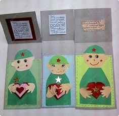 Happy Fathers Day, Diy Paper, Advent Calendar, Coasters, Create, Holiday Decor, Children, Cards, Handmade