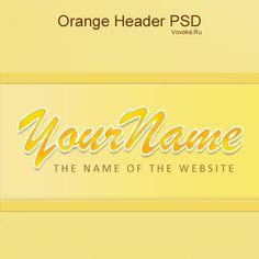 Оранжевая Шапка PSD