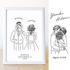 Hope everyone can have a perfect and dreamy wedding and also hope everyone can like the pictures. Chinese Wedding Invitation, Watercolor Wedding Invitations, Wedding Invitation Design, Wedding Stationary, Wedding Welcome Board, Wedding Illustration, Wedding Guest Book Alternatives, Wedding Cards, Diy Wedding