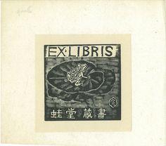 Kanichi Muto Bookplate Exlibris Bookplate c1962 'Frog on Lily Pad'   eBay