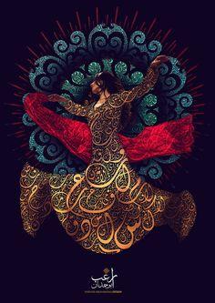 Hajar Arabic Typography by ragheb-abuhamdan Islamic Art Pattern, Pattern Art, Mandala Art, Arabic Calligraphy Design, Persian Calligraphy, Arabian Art, Islamic Paintings, Islamic Wall Art, Tatoo Art