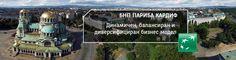 BNP Paribas Cardif Bulgaria http://www.bnpparibascardif.bg