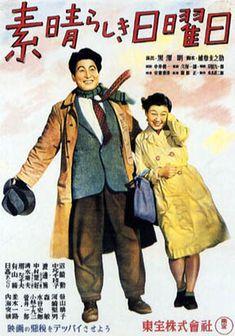 One Wonderful Sunday. Directed by Akira Kurosawa.