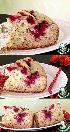 Творожно-маковый пирог с клюквой - кулинарный рецепт