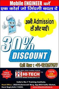 Hi-tech Institute Mobile Repairing Course in India.