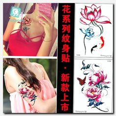 New Arrvial 2017 Fashional Lotus Flower Tattoo Designs Butterfly Body Temporary Fake Tatoo Sticker Taty On Arm Chest Collarbone Girl Leg Tattoos, Hot Tattoos, Body Art Tattoos, Tribal Tattoos, Tree Tattoo Meaning, Blossom Tree Tattoo, Lotus Flower Tattoo Design, Tattoo Prices, Military Tattoos