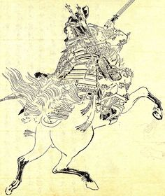 Tomoe Gozen (巴 御前?e], was a late twelfth-century concubine of Minamoto no Tomoe was a rare female samurai warrior (onna bugeisha), known for her bravery and She is believed to have fought in and survived the Genpei War Female Samurai, Samurai Art, Samurai Warrior, Tomoe, Katana, Ancient Japanese Art, Japanese History, Asian History, Era Meiji