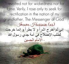 Imam hussain a. Muharram, Shia Islam, Imam Hussain, The Messenger, Hadith, Quran, Qoutes, God, Sayings