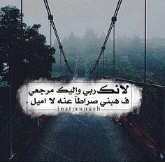 يارب  on We Heart It