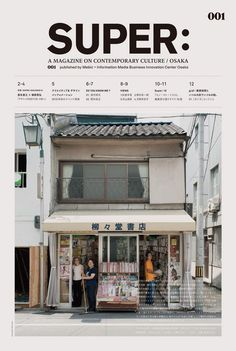 SUPER: A MAGAZINE ON CONTEMPORARY CULTURE / OSAKA 001