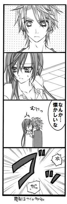 Shusei as a girl! Found on the +++CROSS site ...  betrayal knows my name, hotsuma renjou, shūsei usui, uraboku, uragiri