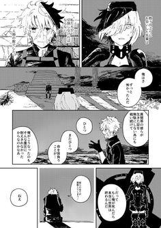 豆黄 (@mameki___) さんの漫画   12作目   ツイコミ(仮) Fate Anime Series, Fate Zero, Fate Stay Night, Manga Comics, Drawings, Drawing Style, Code Geass, Type Moon, Twitter