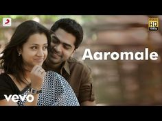 Vinnaithaandi Varuvaayaa Aaromale Video . Rahman