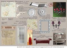 Декор холла в загородном доме  http://www.ok-interiordesign.ru/blog/art-deco-hall-interior-decoration.html