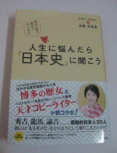 読みやすくて、とてもやさしい気持ちになりました。  改めて日本人に生まれてよかった。先人の偉大さ、日本の良さを再認識しました。