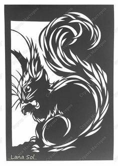 Mon ami l'écureuil . Paper Cutting, Kirigami, Paper Art, Paper Crafts, Quilling Animals, Glass Engraving, Steel Art, Shadow Art, Gravure